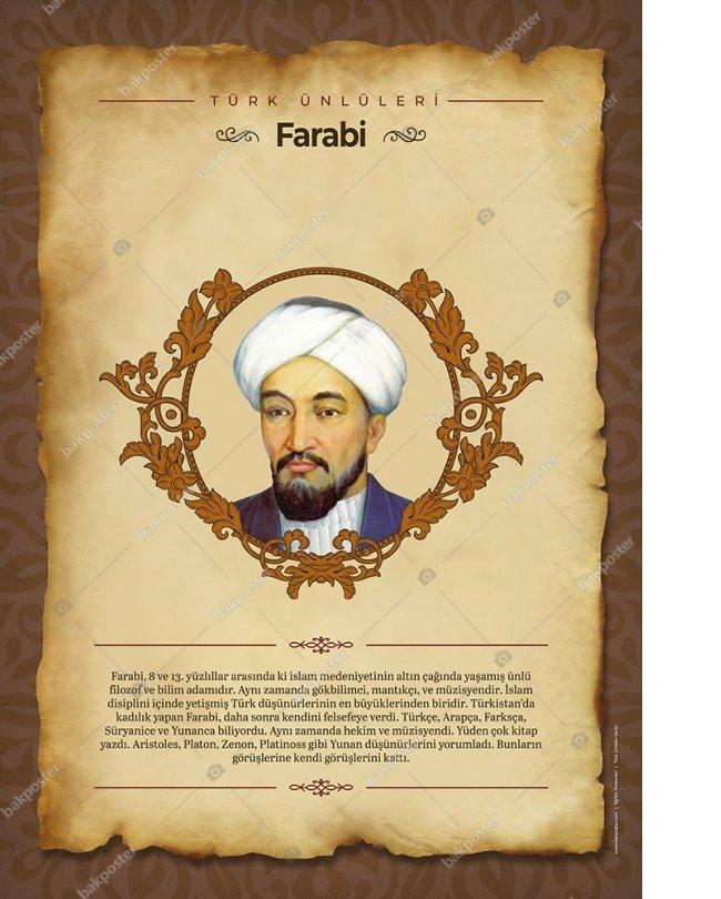 farabi_iii[1].jpg